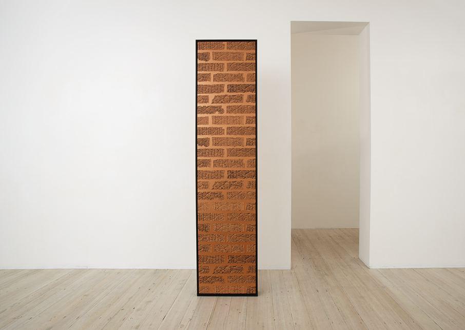 Anna Kristensen, Render, Gallery 9, 'Column', 2014